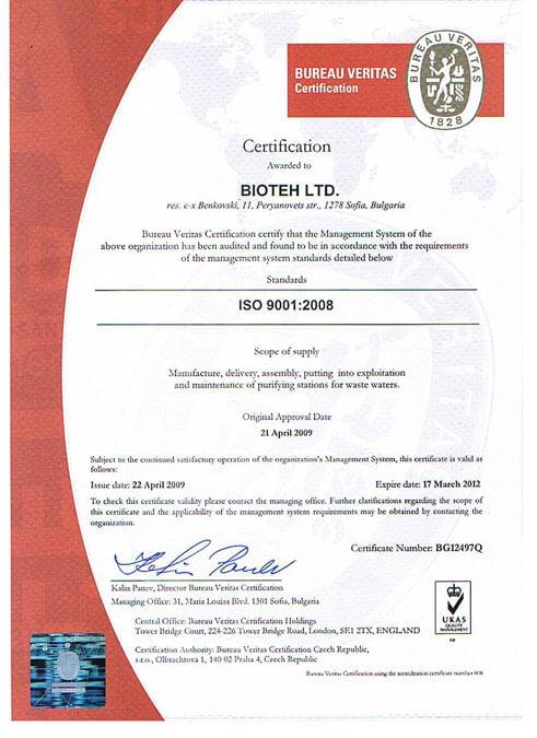 сертификат ISO 9001:2008 № BG12497Q